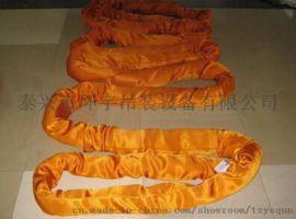 厂价供应吊装带、起重吊带