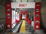 凱旋門AT-7117AH 全自動隧道式洗車機
