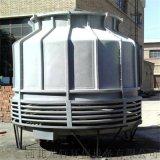 圆形逆流玻璃钢冷却塔 工业冷却塔 冷却塔厂家定制