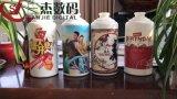 陶瓷酒瓶方形酒盒圆柱体保温杯uv打印机阿克苏行业领跑者