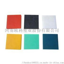 超高分子聚乙烯板材 冲击强度高耐磨耐腐蚀