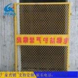 电梯防护门   电梯口安全防护门