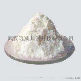 邻苯基苯酚钠原料生产厂家