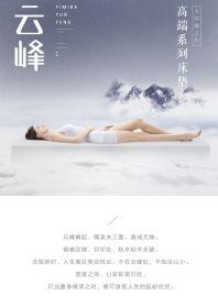 (MDI)亲水记忆棉红外线床垫