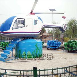新型游乐设备飞机大战   适用公园景区游乐场