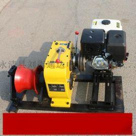 3吨机动绞磨机 电缆牵引机 轻便型绞磨机
