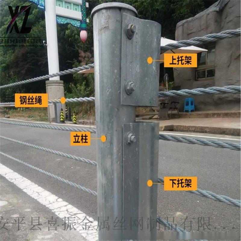防撞道路护栏@公路绳索护栏@缆索护栏供应商