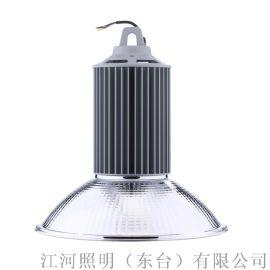 江河照明LED工矿灯150W