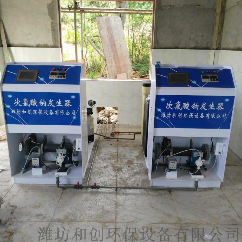 飲用水處理設備/電解法次氯酸鈉發生器