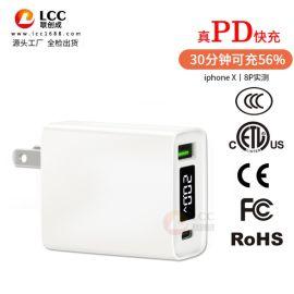 PD充电器 type-c充电器 笔记本电脑适配器