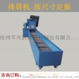 冷却液循环利用水箱立式车床排屑器省力环保 按需定制