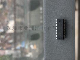 SG3525A GBICRONIC芯片PWM控制器/电源芯片开关电源控制器DIP-16 KA3525
