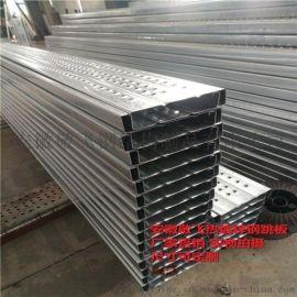 平台搭建钢跳板、浙江衢州化工厂建筑工地专用跳板