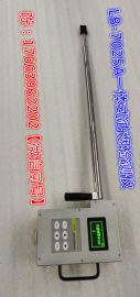 油烟检测仪 LB-7025A 油烟净化器厂家 在用