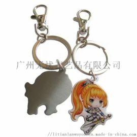 广州印刷动漫钥匙扣卡通锁匙扣设计动画钥匙牌定制
