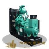 广州海珠二手发电机厂家 二手发电机买卖租