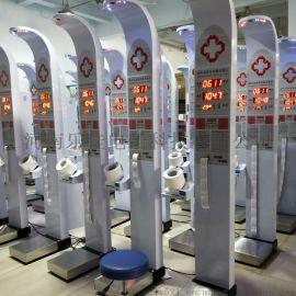 医用体检身高体重血压测量仪