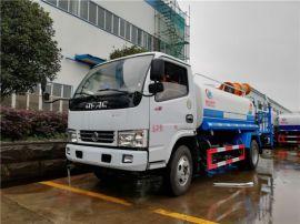 厂家直销5吨25-30米抑尘车雾炮车