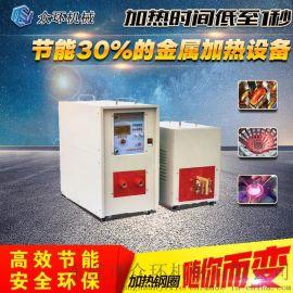 高频焊接设备|东莞高频焊接机|冰箱铜管焊接生产厂家
