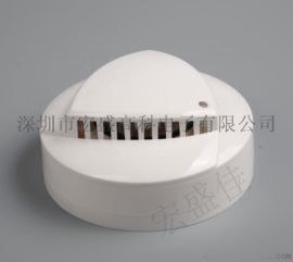带继电器输出复合型感温感烟火灾探测器安全可靠