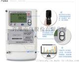 许继智能电表DTZ566现货供应0.5S级