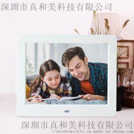 8寸 806数码相框 视频广告机 金祥彩票app下载相框