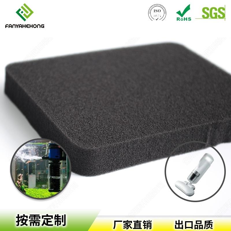 廠家定製網狀聚氨酯防塵淨化粗孔細孔過濾海綿