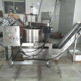 花生米离心脱油机 自动出料脱油机器 食品去油机