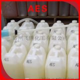 廠家直銷吉化AES 洗潔精原料 除油劑 油煙清洗劑