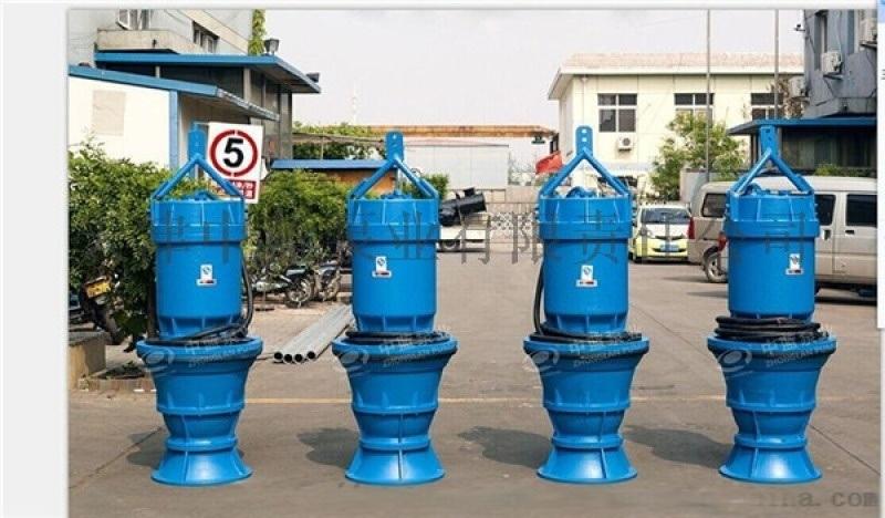 500QZB-70潜水轴流泵  专业水泵厂家