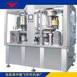 苏州饮料机械厂家直销含气饮料混合机