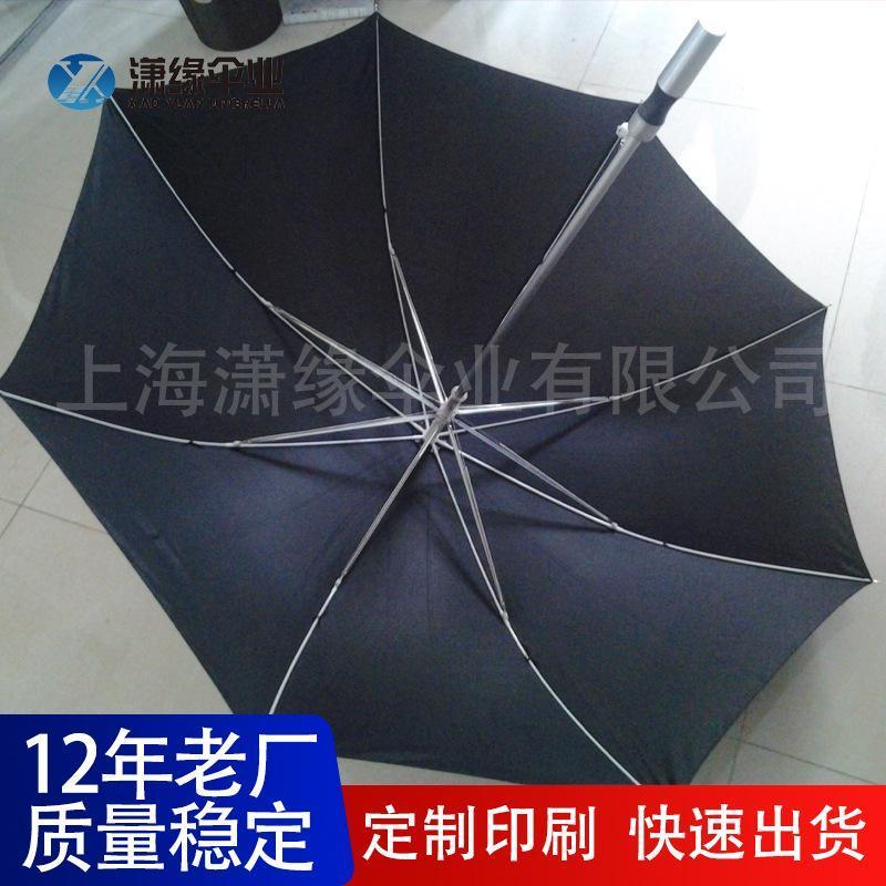 防风高尔夫伞 双层伞面强防风设计 广告伞 汽车地产行业