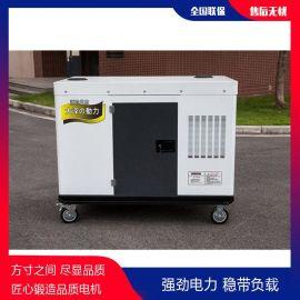 12千瓦移动式柴油发电机组参数