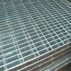 开封水厂平台平板镀锌格栅厂家供应镀锌钢格网生产商