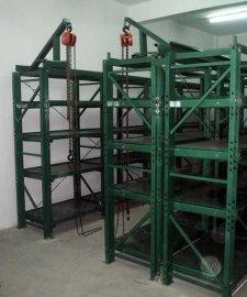重型模具架(LDM-002)