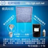 大件水泥制品专用模具硅胶