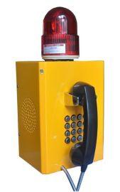 智能声光报 电话机KT-M-KTS1扩音广播抗噪电话机