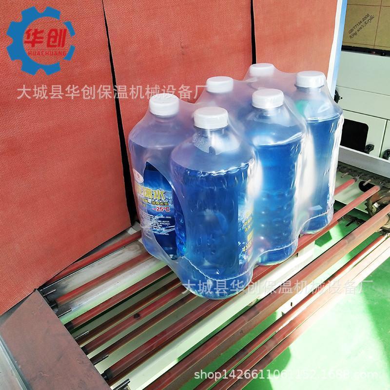 全自動縮膜機 兩端開口酒水飲料熱收縮包裝機 袖口式易拉罐縮包機