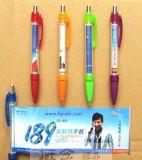 拉紙廣告筆