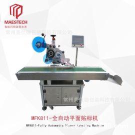 厂家直销MFK-811全自动平面贴标机纸盒PC袋贴标设备