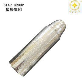 苏州厂家直供保温隔热小气泡材料电热管网钢构建筑隔热材料