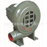供应CZR-60型功率60W铸铁炉灶交流离心鼓风机