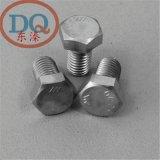5MM 304不锈钢外六角头全牙螺栓/螺丝 DIN933 M/m5*8-65