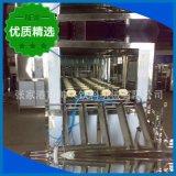 帅飞QGF桶装线生产线设备 自动饮料设备