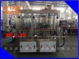 灌装饮料三合一体机设备供应 灌装机 液体 自动  饮料机
