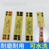 48张四川长牌 塑料牌 水浒人物条牌川牌 塑料盒花牌防水扑克牌