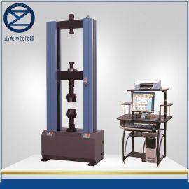 WDW-200kn微机控制电子万能材料拉力试验机 20吨管材拉力机