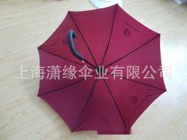 上海广告雨伞、促销礼品伞定制、会员赠品直杆伞折叠伞订制