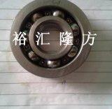 高清实拍 NSK B20-49NR 深沟球轴承 20*55*15mm ** B20-49