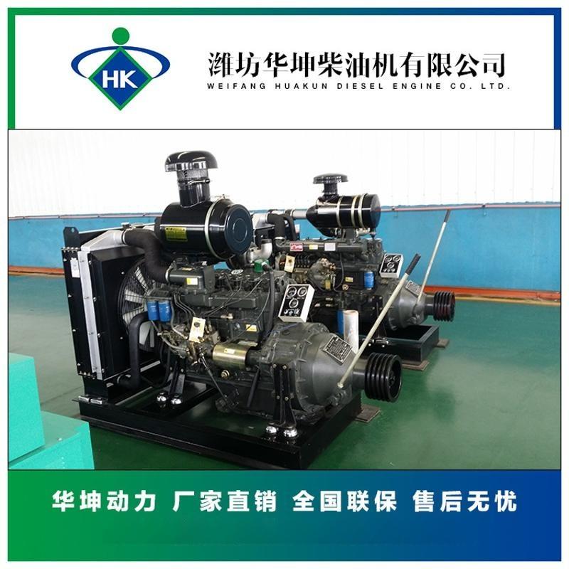 抽沙船用离合器柴油机 140kw柴油机带皮带轮 动力足油耗低